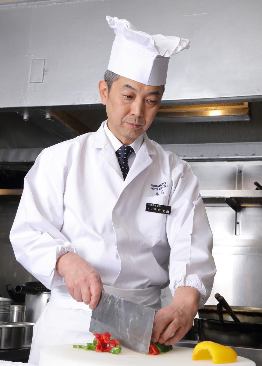 早川 史朗